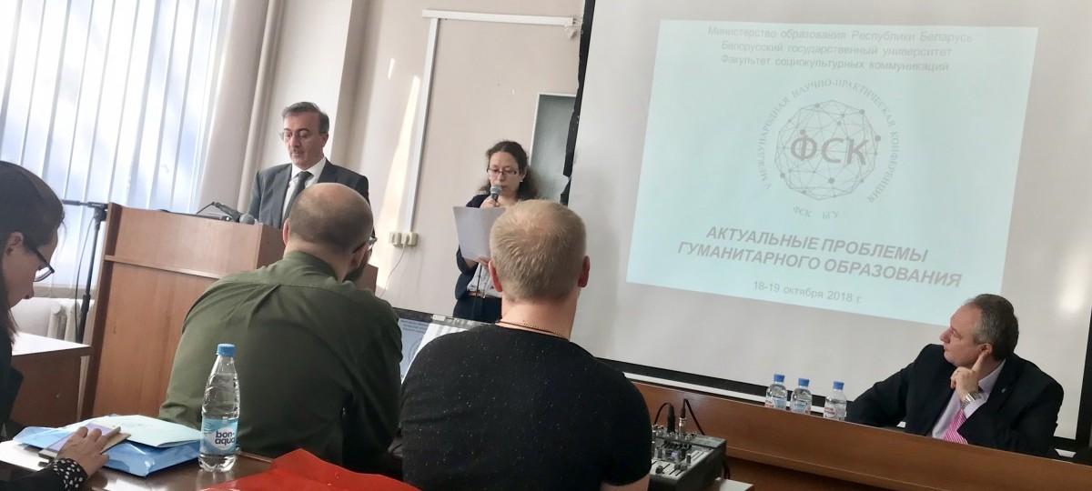 Belerusta İnsanî Eğitim Konferansında Risale-i Nur Konuşuldu
