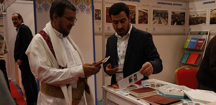Our Participation At The 3rd International NGO Fair