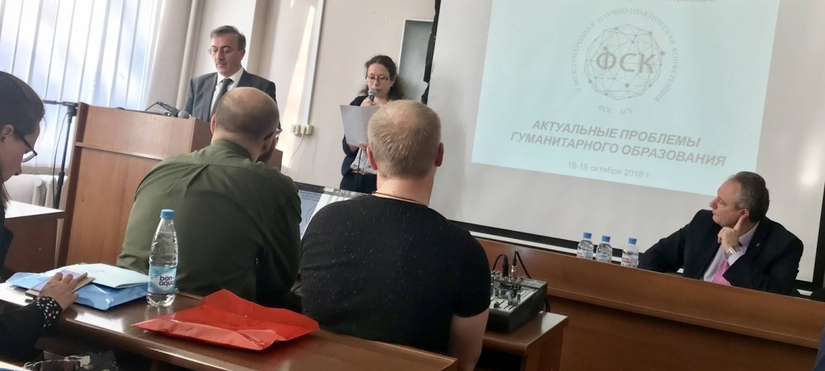 Risale-i Nur Discussed At Humanitarian Education Conference in Belarus