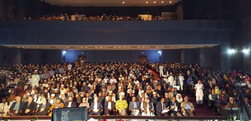 Risale-i Nur Perspektifinden Global Barış ve Uyum Konferansı Başladı
