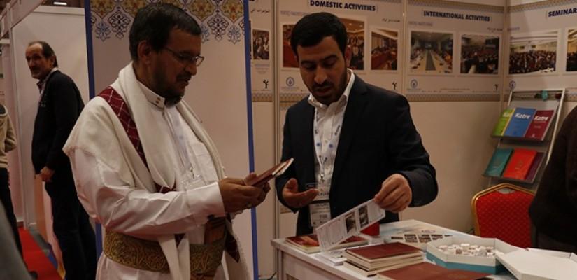 شاركت مؤسستنا في المعرض الدولي الثالث للمنظمات الأهلية في العالم الإسلامي