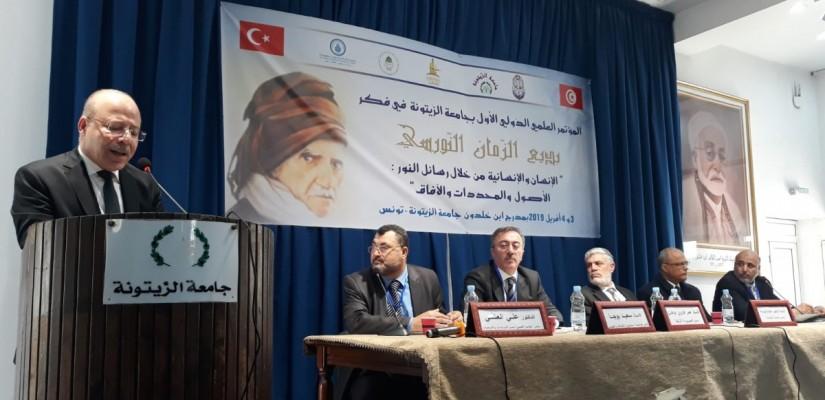 """TC Tunus Büyükelçisi Ömer Faruk Doğan: """"Said Nursi'deki tecdid düşüncesi; iman, hoşgörü ve hamiyet üzerine bina edilmişti"""""""
