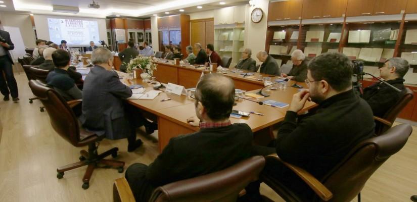 """Vakfımızda """"İslâm İlâhiyatı ve Kültürü"""" konulu uluslararası seminer düzenlendi"""